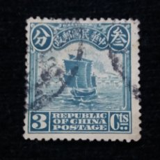 Sellos: CHINA POSTAGE, 3 CENTS, JUNCO, AÑO 1925,. Lote 174098555