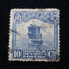 Sellos: CHINA POSTAGE, 10 CENTS, JUNCO, AÑO 1925,. Lote 174098604