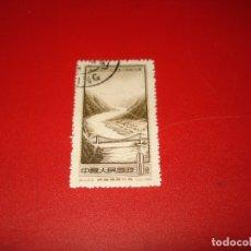 Sellos: CHINA SELLO 8 FEN. PUENTE RÍO. AÑO 1956. 14.3-2. Lote 174258867
