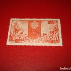 Sellos: CHINA SELLO 800 FEN. 1ER CONGRESO NACIONAL DEL PUEBLO. AÑO 1954. 29.2-2 . Lote 174259377