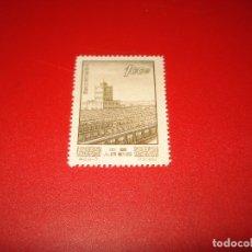 Sellos: CHINA SELLO 100 FEN. REVOLUCIÓN INDUSTRIAL. AÑO 1954. 8.8-7. Lote 174259493