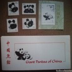 Sellos: CHINA 1985 OSO PANDA GIGANTE FAUNA MICHEL 2009-2012 + B35 YVERT 2724-28 + B38 SCOTT 1983-1986. Lote 174958752