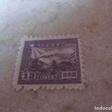 Sellos: SELLO CHINA 1949 - 13 . Lote 175950097