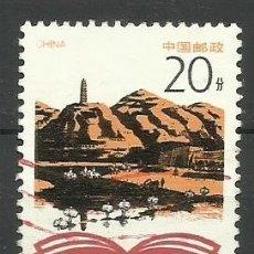 Sellos: CHINA 1992 - SELLO USADO. Lote 176119868