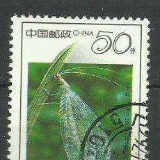 Sellos: CHINA 1992 - SELLO USADO. Lote 176119907