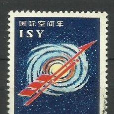 Sellos: CHINA 1992 - SELLO USADO. Lote 176119938