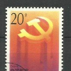 Sellos: CHINA 1992 - SELLO USADO. Lote 176120167