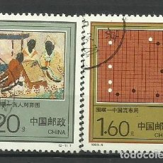 Sellos: CHINA 1993 - SERIE COMPLETA - SELLOS USADOS. Lote 176121314