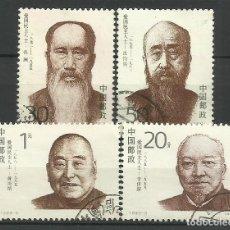 Sellos: CHINA 1993 - SERIE COMPLETA - SELLOS USADOS. Lote 176121460