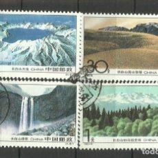 Sellos: CHINA 1993 - SERIE COMPLETA - SELLOS USADOS. Lote 176122088
