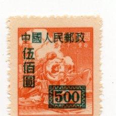 Sellos: SOBRECARGADOS LOCOMOTORA $500 ,SIN USAR 1950. Lote 176142484