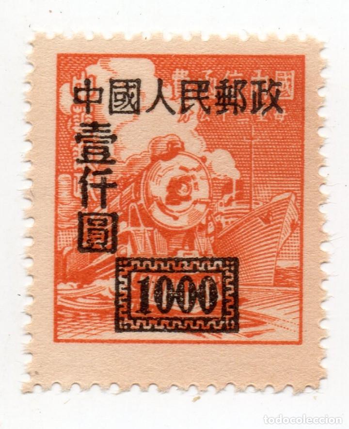 SOBRECARGADOS LOCOMOTORA $1000 ,SIN USAR 1950 (Sellos - Extranjero - Asia - China)