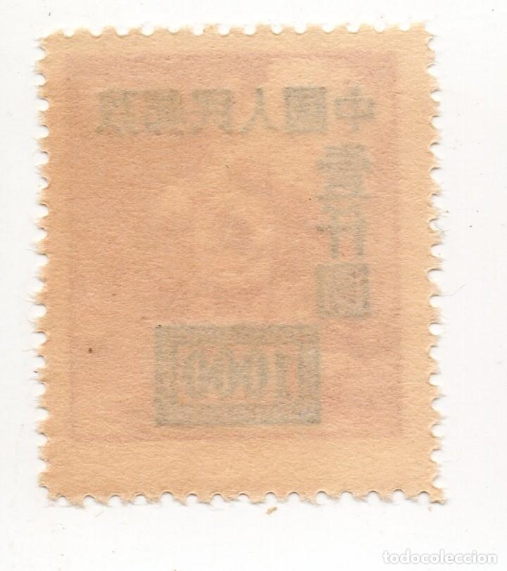 Sellos: Sobrecargados LOCOMOTORA $1000 ,SIN USAR 1950 - Foto 2 - 176142610