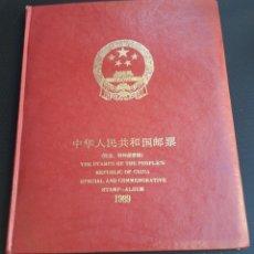Sellos: CHINA - ALBUM ORIGINAL CON LOS SELLOS DE 1989 - SELLOS NUEVOS** - 9 IMAGENES. Lote 176325232