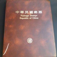Sellos: CHINA - ALBUM ORIGINAL CON LOS SELLOS DE 1979 - SELLOS NUEVOS** - 19 IMAGENES. Lote 176325609