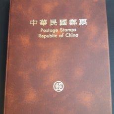Sellos: CHINA - ALBUM ORIGINAL CON LOS SELLOS DE 1982 - SELLOS NUEVOS** - 19 IMAGENES. Lote 176325832