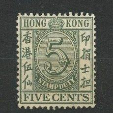 Sellos: CHINA, HONG KONG, SELLO, STAMP DUTY, FIVE CENTS, 1938, STAMPS CHINA. Lote 176698699