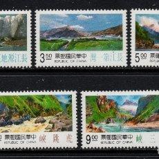 Selos: FORMOSA 2054/58** - AÑO 1993 - PAISAJES DEL YANGZIJIANG. Lote 178585661