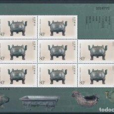 Sellos: SELLOS CHINA 2003 OBJETOS DE BRONCE DE LA DINASTÍA ZHOU. Lote 178620201