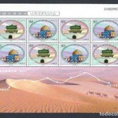 Sellos: SELLOS CHINA 2003 EMISIÓN CONJUNTA CON IRAN . Lote 178620282