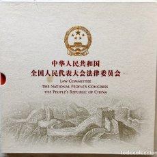 Sellos: ALBUM SELLOS CORPORACIÓN FILATÉLICA NACIONAL DE CHINA CONGRESO NACIONAL DEL PUEBLO 全国 人民 代表 大会 常务委员会. Lote 179058918