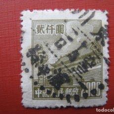 Sellos: CHINA 1950* YVERT 838. Lote 179944553