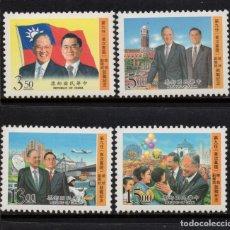 Sellos: FORMOSA 2233/36** - AÑO 1996 - ELECCIONES PRESIDENCIALES. Lote 180389346