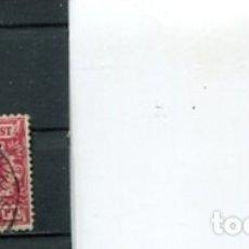 Sellos: SELLOS ANTIGUOS ADMINISTRACION ALEMANA EN CHINA ALEMANIA SOBRECARGA NUMERO 3 ( I ) . Lote 180408281