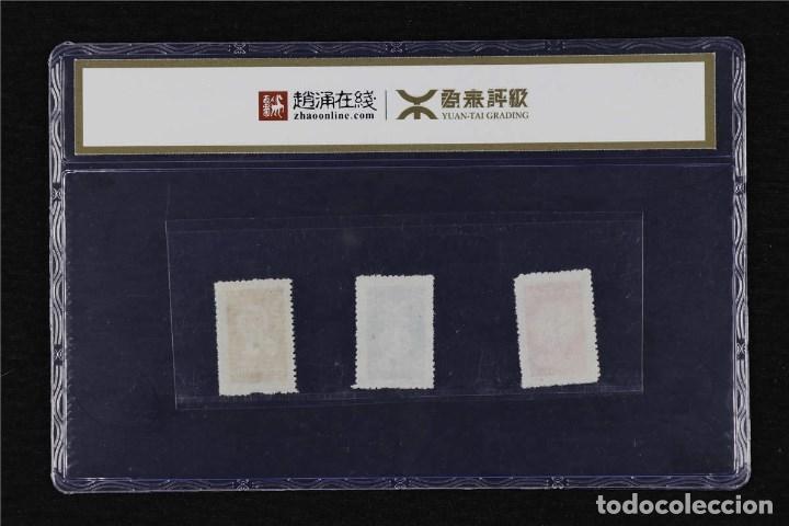 Sellos: 1952 CHINA Nuevos con Goma Original, Certificado YTG - Foto 2 - 180512073