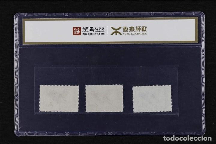 Sellos: 1953 CHINA Nuevos y Certificado YTG - Foto 2 - 180512432