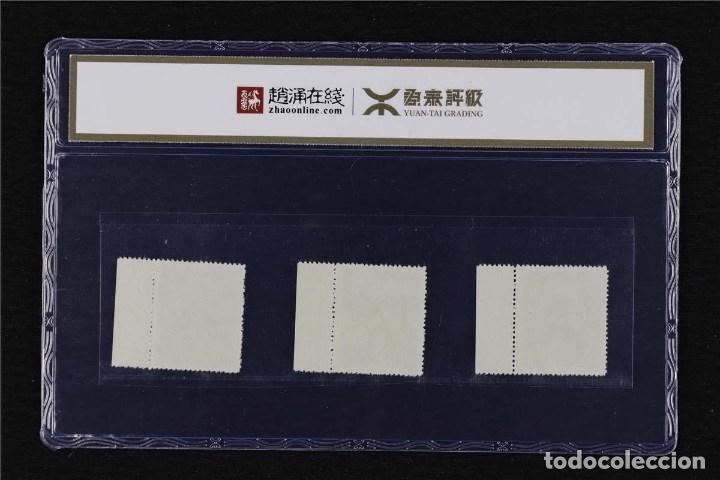 Sellos: 1958 CHINA Nuevos con Goma Original y Certificado YTG - Foto 2 - 180512713