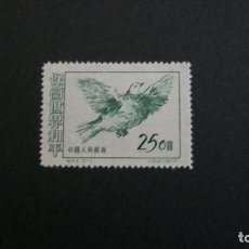 Sellos: CHINA-1953-250$ Y&T 987A**(MNH). Lote 180516491