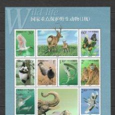 Timbres: CHINA 2000 ** FAUNA - 188. Lote 180898441