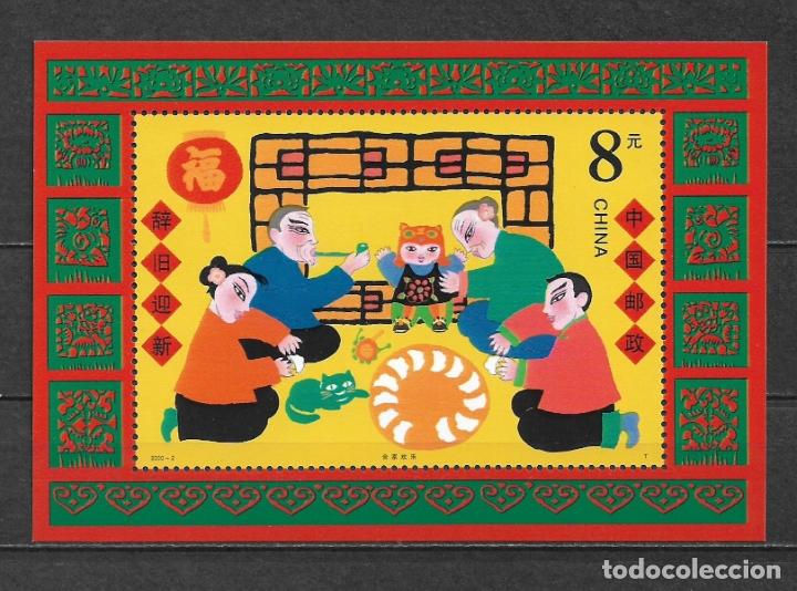 CHINA 2000 ** HOJA BLOQUE - 14/4 (Sellos - Extranjero - Asia - China)