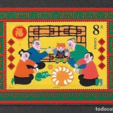 Sellos: CHINA 2000 ** HOJA BLOQUE - 14/4. Lote 180898642