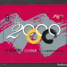 Sellos: CHINA 2000 ** HOJA BLOQUE - 14/4. Lote 180898687