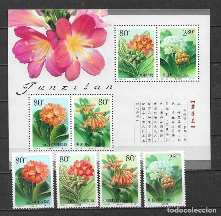 CHINA 2000 ** FLORES - 14/3 (Sellos - Extranjero - Asia - China)