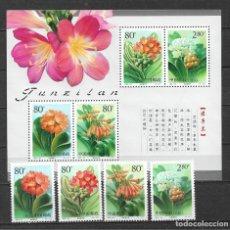 Sellos: CHINA 2000 ** FLORES - 14/3. Lote 180898748