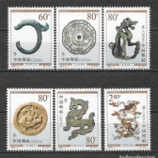 Timbres: CHINA 2000 ** ARTE - 14/4. Lote 180898812
