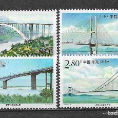 Timbres: CHINA 2000 ** PUENTES - 14/3. Lote 180898897