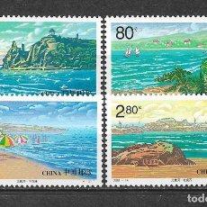 Timbres: CHINA 2001 ** PAISAJES - 14/2. Lote 180899326