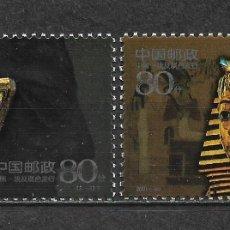 Timbres: CHINA 2001 ** MÁSCARAS - 14/2. Lote 180899572