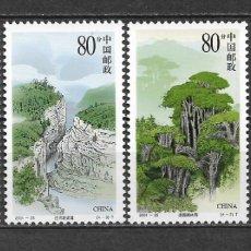 Timbres: CHINA 2001 ** MONTES DE LIUPANSHAN - 14/2. Lote 180899608