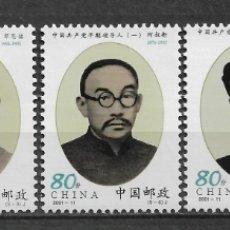 Timbres: CHINA 2001 ** LIDERES DEL PARTIDO COMUNISTA - 14/2. Lote 180899693