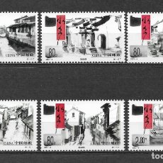 Timbres: CHINA 2001 ** VALLE DE TAIHU - 14/2. Lote 180899948