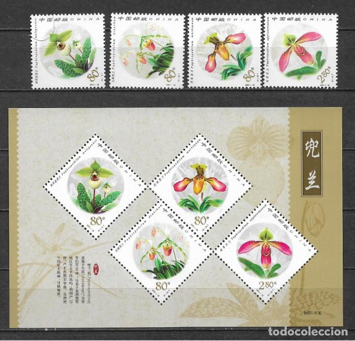 CHINA 2001 ** FLORES - 14/2 (Sellos - Extranjero - Asia - China)