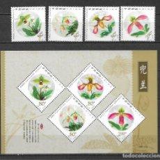 Sellos: CHINA 2001 ** FLORES - 14/2. Lote 180899981