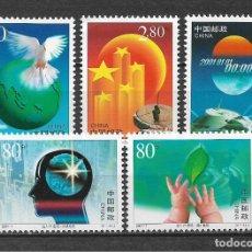 Timbres: CHINA 2001 ** NUEVO MILENIO - 14/2. Lote 180900140