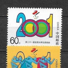 Timbres: CHINA 2001 ** UNIVERSIADA - 14/2. Lote 180900423