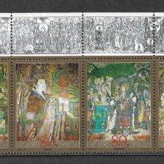 Sellos: CHINA 2001 ** MURAL DEL YONGLE-TEMPLO - 14/3. Lote 180900601